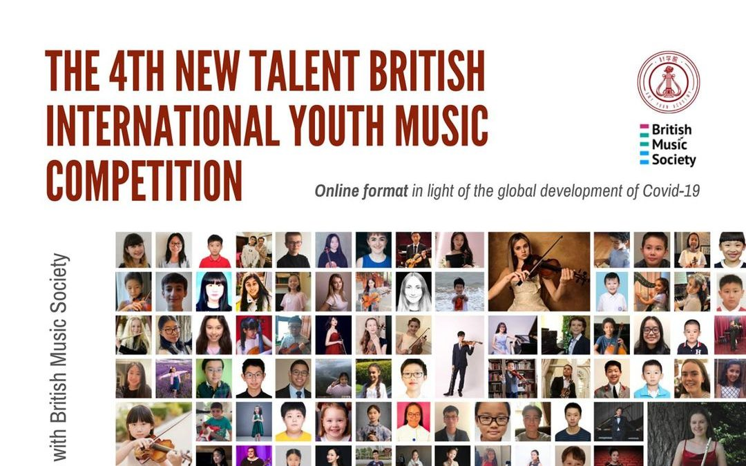 Contest seeks young musical talent