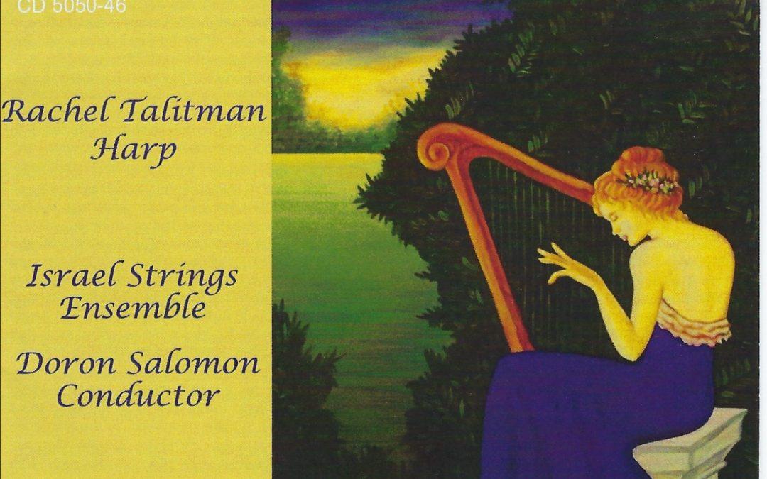 Paul Lewis: Romantic Music for Harp
